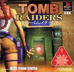 Tomb Raider In Japan Wikiraider
